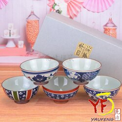 ★堯峰陶瓷★ 日本有田燒 30年歷史陶瓷廠的設計 西海古染紋5入碗組 附禮盒