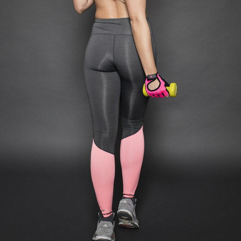 歐美健身彈力運動打底褲 | 運動褲 | 健身褲 | 打底褲 | 壓力褲 | 【愛家便宜購】#283