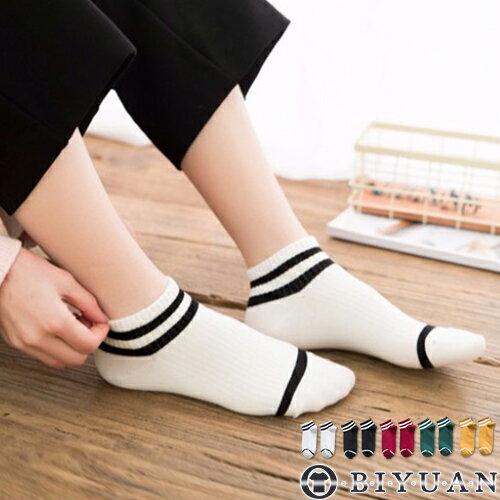女短襪1組5雙【FZH004】OBIYUAN學院風雙線條條紋短襪不單賣共1組5色