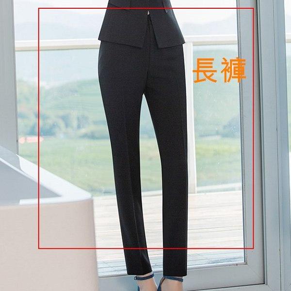 灰姑娘[8X008-PF]簡潔粉領上班OL西裝八分褲~