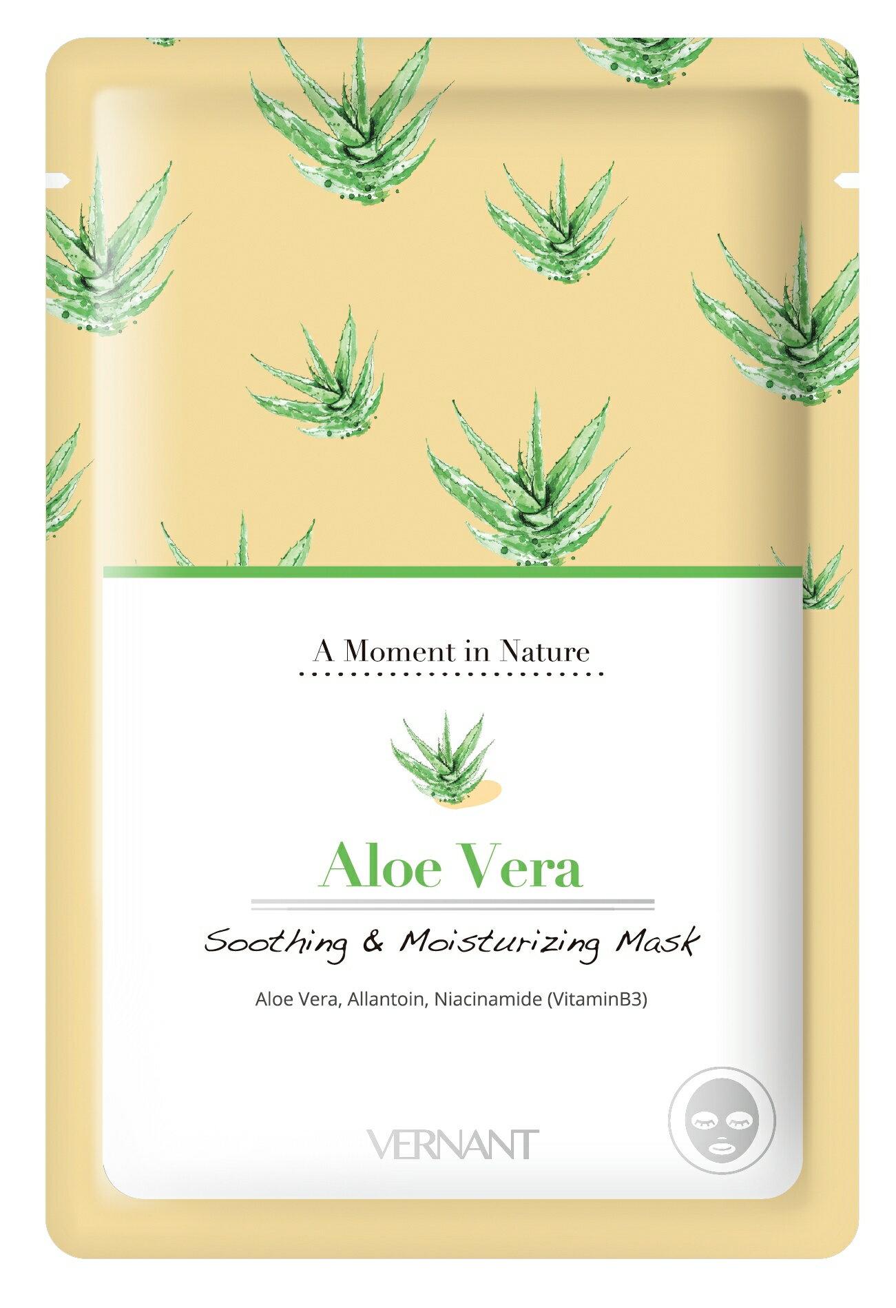 薇凝 蘆薈舒緩保濕面膜 八片入 蘆薈精華沒藥醇維他B5  Aloe Vera Soothing & Moisturizing Mask