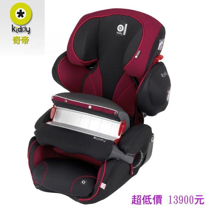 *美馨兒* 德國 Kiddy 奇帝 Guardian Pro 2 可調式安全汽車座椅(11色可挑)13900元