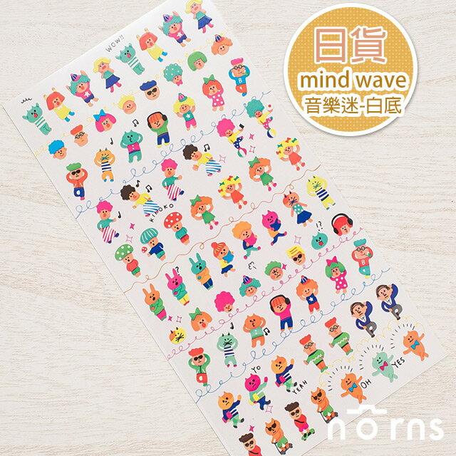 NORNS【日貨mind wave貼紙(音樂迷-白底)】music sticker 可愛 手帳貼紙 手作裝飾
