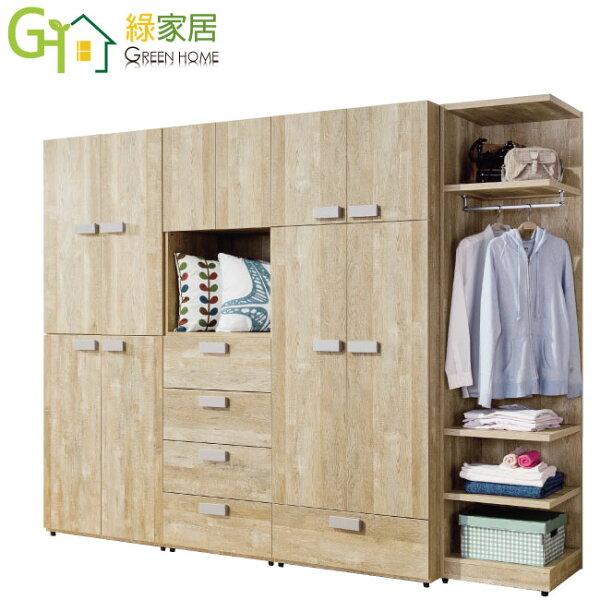 【綠家居】高利時尚8.6尺木紋開門五抽衣櫃收納櫃組合(吊衣桿+開放層格+五抽屜)