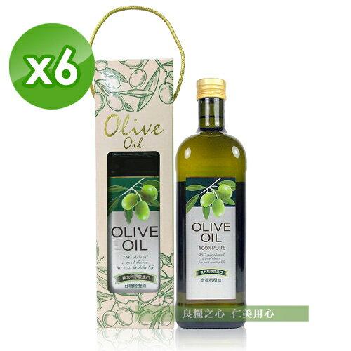 仁美良食:台糖純級橄欖油禮盒(1公升盒)x6
