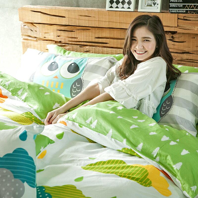 床包   雙人加大~奇幻不思議~遇見朵朵~兩色 ~含二件枕套,100%精梳棉,奇妙童話時光