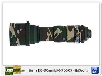 【分期0利率,免運費】美國 Lenscoat 偽裝 綠迷彩 砲衣(SIGMA 150-600mm S 專用)
