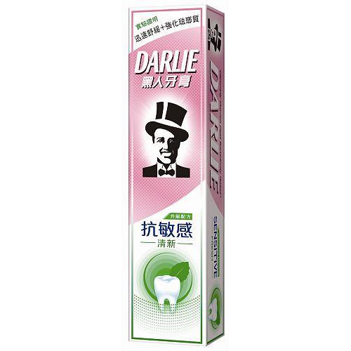黑人抗敏感牙膏-清新120g【愛買】