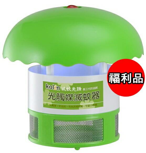 (福利品)【歌林】光觸媒滅蚊器SE-R02 保固免運-隆美家電