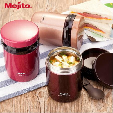 mojito不鏽鋼真空燜燒杯壺保溫飯盒小湯壺桶悶燒罐