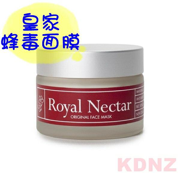 皇家蜂毒面膜 [ Royal Nectar Face Mask] 凱達紐西蘭代購