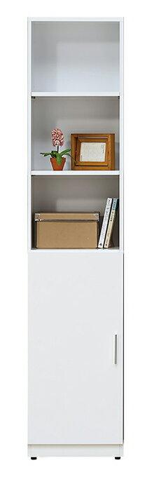 【尚品傢俱】HY-A480-05 艾美白色1.3尺單門書櫃(左開)