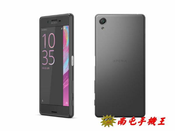※南屯手機王※Sony Xperia X Dual 3G / 64G 版 (F5122) 雙卡雙待 台灣公司貨『宅配免運』