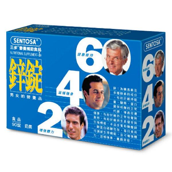 三多 鋅錠(90錠/盒)x1