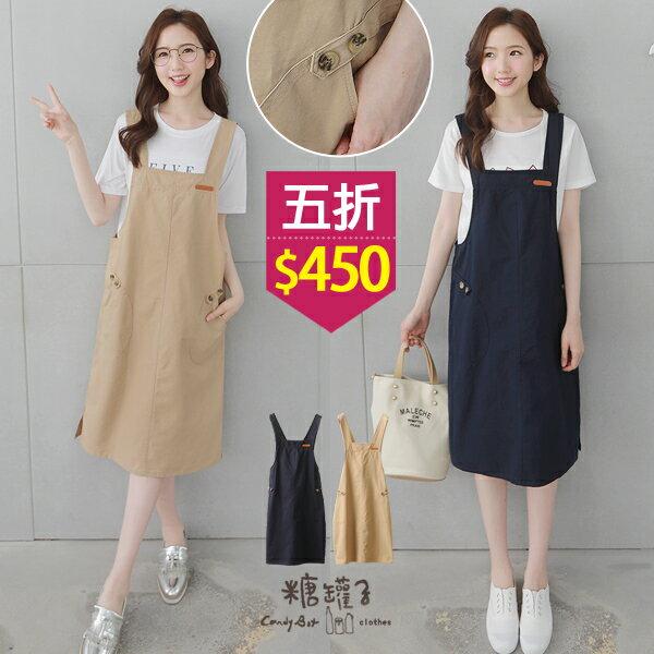 ★五折價$450★糖罐子皮標車線鈕釦口袋造型吊帶裙→預購【SS1587】