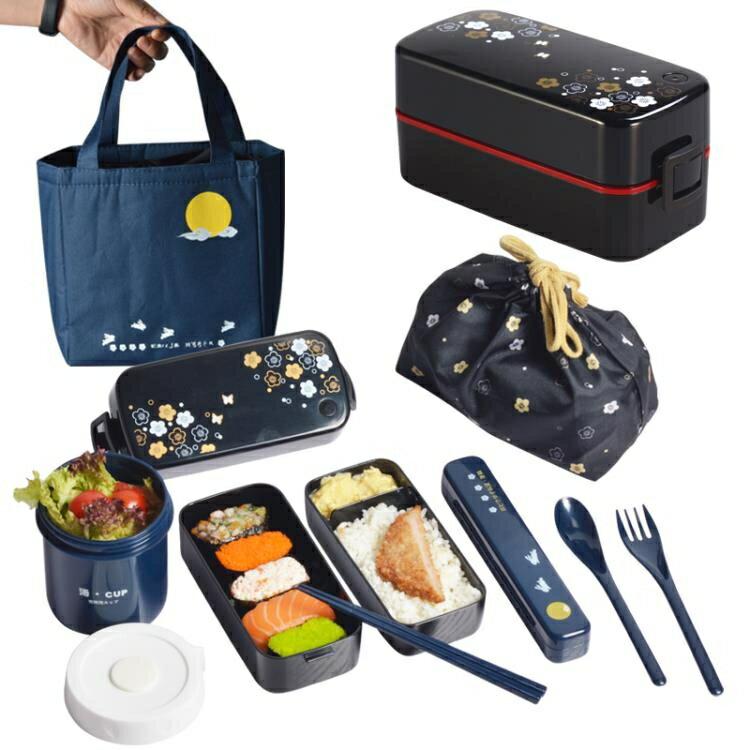 便當盒日本ASVEL雙層飯盒便當盒日式餐盒可微波爐加熱塑膠分隔午餐盒【快速出貨】創時代3C 交換禮物 送禮