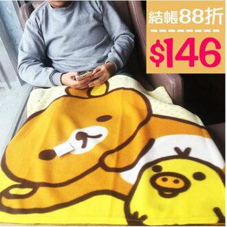 小熊日系* 拉拉熊絨毛刷毛毯(發呆中) 刷毛保暖毯 毯被 保暖被 毛毯 懶人毯 冷氣毯 毯子 Rilakkuma