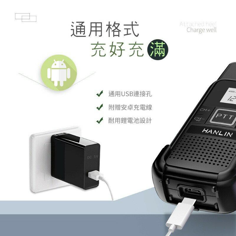 HANLIN-TLK28S 迷你手持無線電對講機 無線電 手持對講機 4