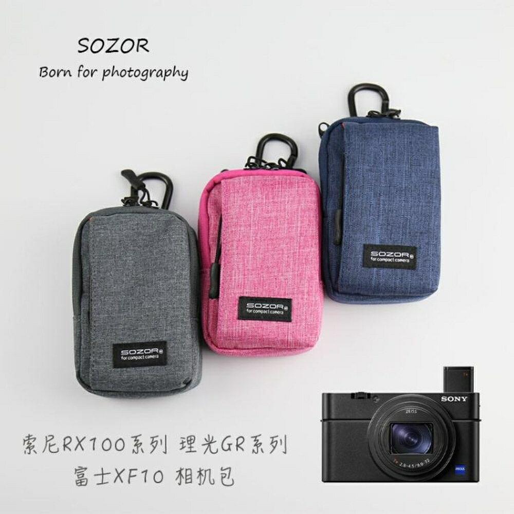 振興 sozor數碼相機包理光GR2 LX10佳能G7X2索尼RX100M6M5攝影袋套斜挎 父親節禮物 0