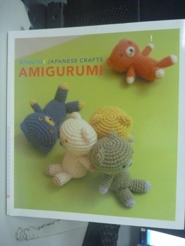 ~書寶 書T2/美工_ZEJ~Kyuuto! Japanese Crafts!: Amig