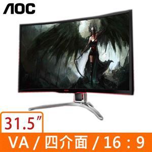 ★綠光能Outlet★福利品★AOC AGON AG322FCX 31.5吋曲面VA(16:9)液晶螢幕