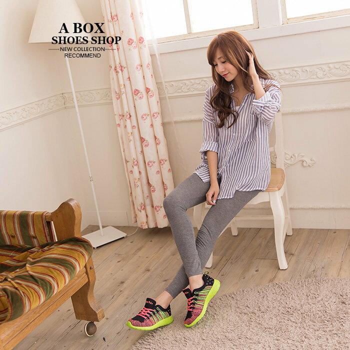 【AJ13024】嚴選螢光編織炫彩輕量化 繫帶休閒鞋 運動慢跑鞋 帆布鞋 2色 2