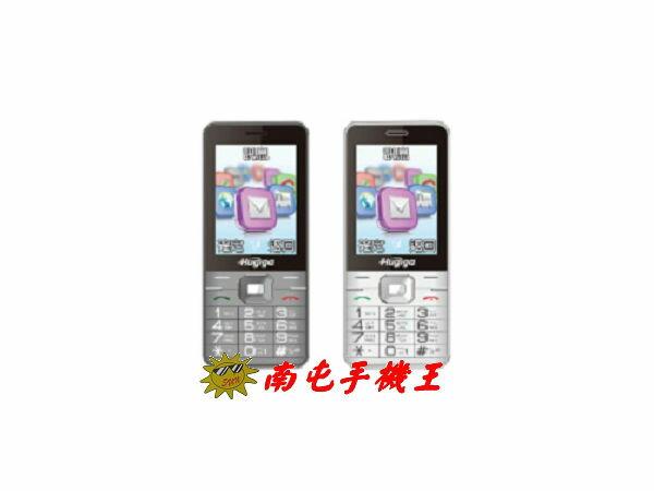 南屯手機王  Hugiga C38 直立式無相機2.8吋大螢幕 ~宅配免 ~