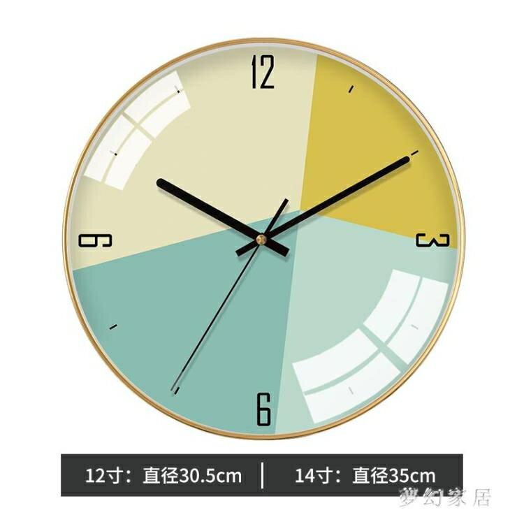 客廳家用時尚個性藝術掛鐘創意ins北歐風餐廳時鐘室內免打孔鐘表 FX5588