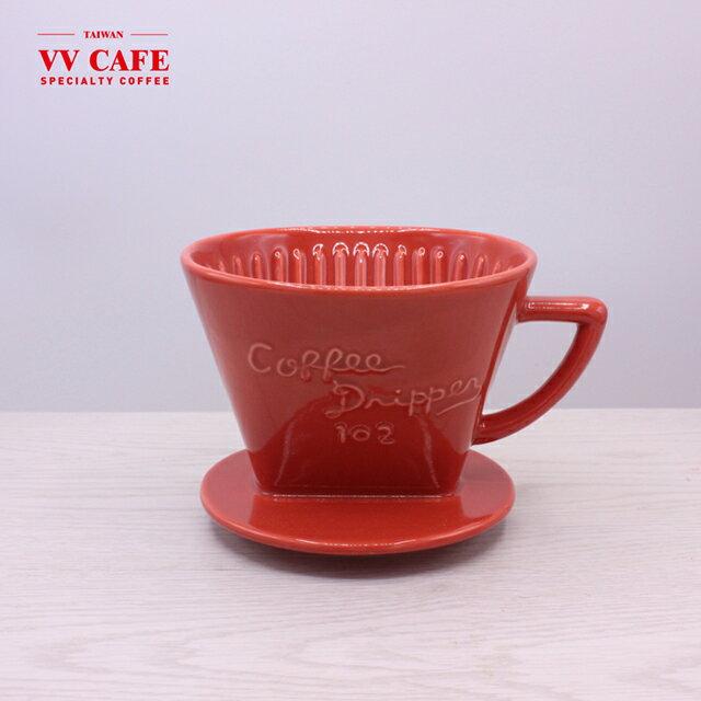 三洋產業 有田燒 (紅色、白色、咖啡色)梯形陶瓷濾杯《vvcafe》