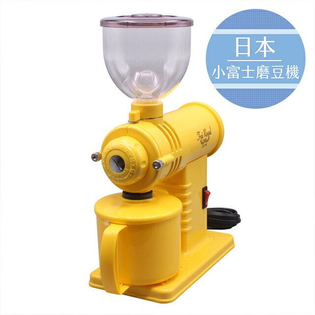 小富士鬼齒家用磨豆機 黃色 FUJI ROYAL DX R-220(公司貨、保固一年)《vvcafe》