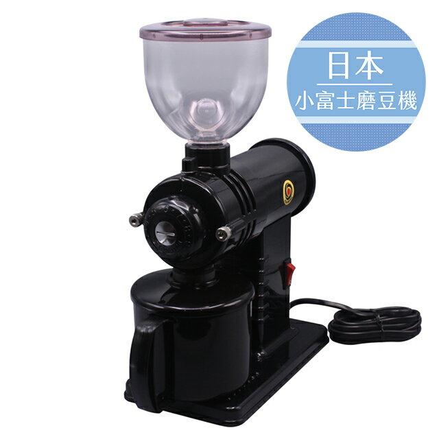 小富士鬼齒家用磨豆機 黑色 FUJI ROYAL DX R-220(公司貨、保固一年)《vvcafe》