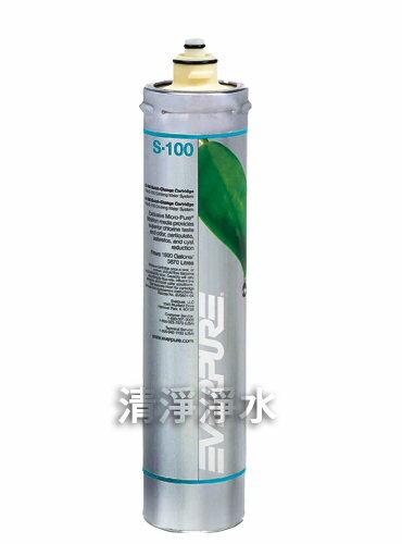 S100、 S100/S-100濾心,平輸品升級區50元