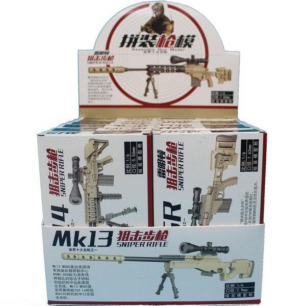 酷宇模型DIY組裝模型狙擊步槍A002-1~6一款入{促49}(共有6款)仿真槍枝模型1:6世界特種兵槍模型~睿