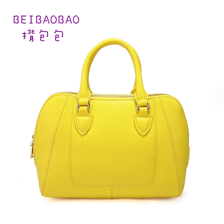 【BEIBAOBAO】馬卡龍繽紛真皮淑女包(萊姆黃 共七色) 0