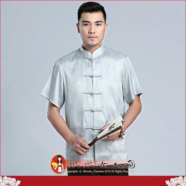 【水水女人國】~中國風男士唐裝~吉祥如意(灰色)。優質純色隱紋綢緞書卷氣質十足的短袖唐裝上衣