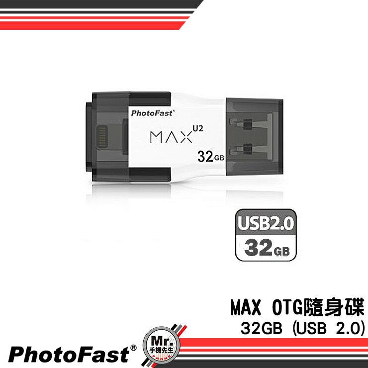 ※手機先生※【PhotoFast】Apple OTG i-FlashDrive MAX 2.0 USB2.0 永準 雙頭龍 32G