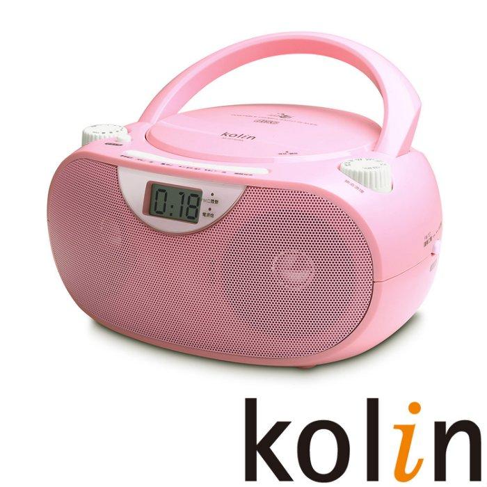 <br/><br/>  Kolin 歌林 CD/MP3 手提音響 KCD-WDC10M<br/><br/>