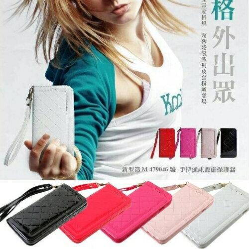 KooPin HTC One M9 隱磁系列 手提式菱格包