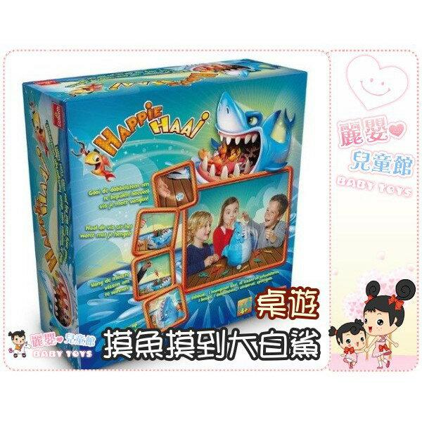 麗嬰兒童玩具館~益智桌遊玩具-摸魚摸到大白鯊-鯊魚桌遊派對遊戲-伯寶行公司貨 2
