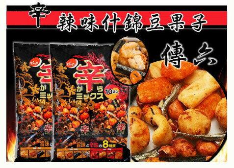 傳六 天六 辣味什錦豆菓子 餅乾  JP30126104 千御國際