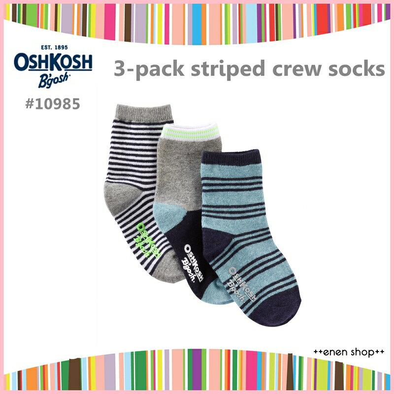 Enen Shop @OshKosh 灰色/條紋款防滑針織襪三件組 ∥3M-12M/12M-24M/4T-7T
