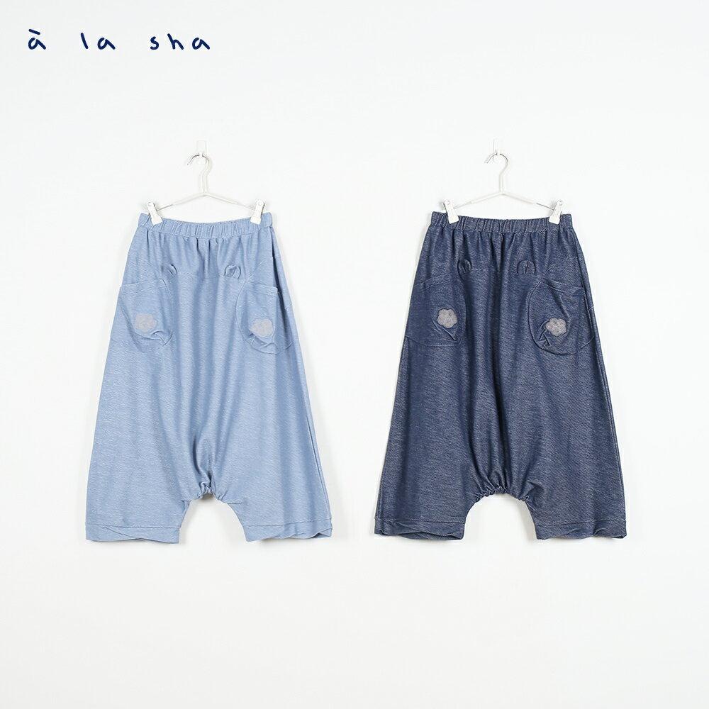 à la sha 臉紅小熊低檔造型寬褲裙 2