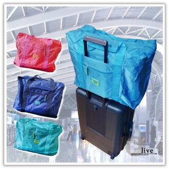 【aife life】韓系登機旅行袋/收納袋/防潑水行李袋/行李箱/登機箱/手提行李包/購物袋/大容量收納旅行箱