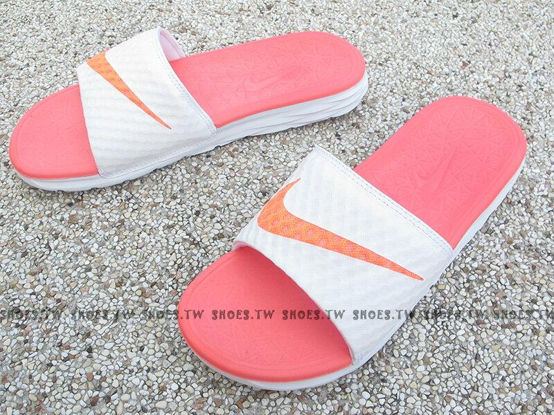 Shoestw【705475-180】NIKE WMNS BENASSI SOLARSOF 拖鞋 軟Q底 白橘 大勾女生