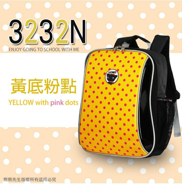 熊熊先生 - 新秀麗Samsonite 行李箱 旅行箱 《熊熊先生》UnMe兒童書包 MIT台灣製造 3232N 可愛點點後背包 兒童後背書包