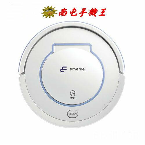@南屯手機王@ 【EMEME】掃地機器人吸塵器 SHELL 100 宅配免運費