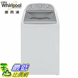 [COSCO代購如果沒搶到鄭重道歉] Whirlpool 惠而浦16公斤直立洗衣機 8TWTW1405CM W108426