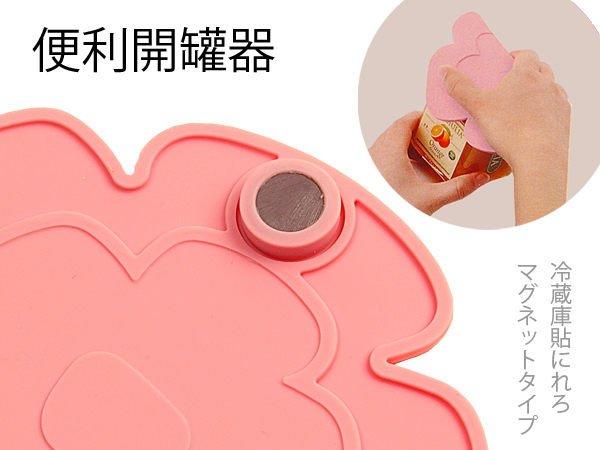 BO雜貨【SV3196】日本設計 便利開罐器 附磁鐵 吸冰箱 廚房用品 果醬 轉開罐