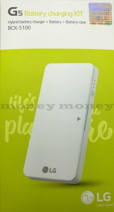 原廠電池組 樂金 LG G5 H860 BCK-5100(原廠電池+原廠座充)可當行動電源2800mAh【馬尼行動通訊】
