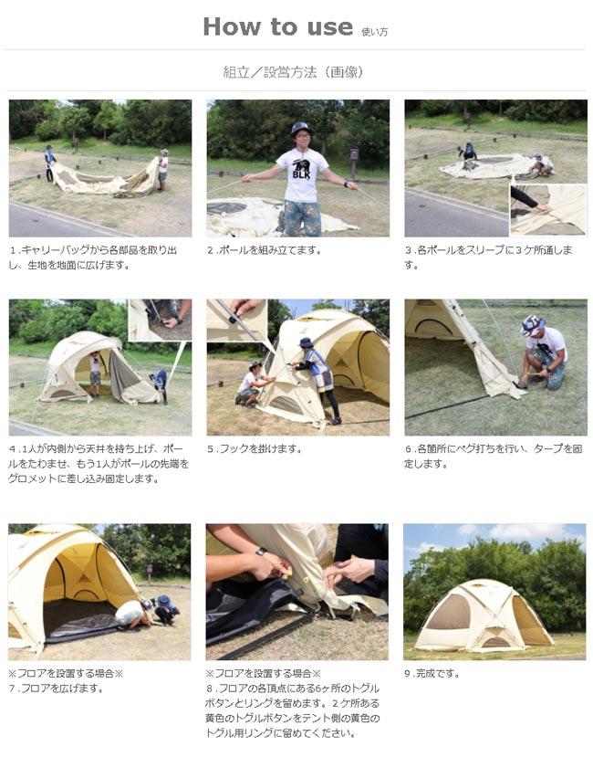 日本DOPPELGANGER / DOD營舞者 / 戶外露營帳篷 / T8-524。2色。(59800*16.3)日本必買 日本樂天代購-。件件免運 3